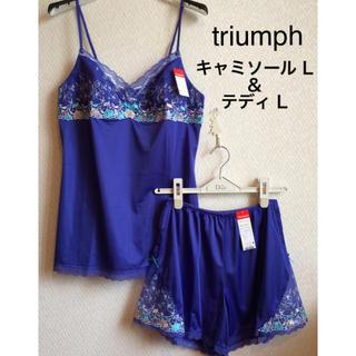 Triumph - 【新品タグ付】triumph キャミソール&テディセット