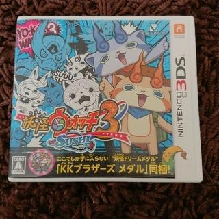 ニンテンドー3DS(ニンテンドー3DS)の美品☆妖怪ウォッチ3 スシ(携帯用ゲームソフト)