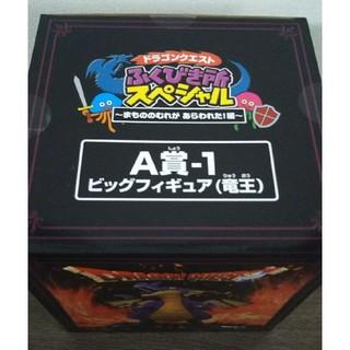 SQUARE ENIX - ドラゴンクエスト一番くじ A賞