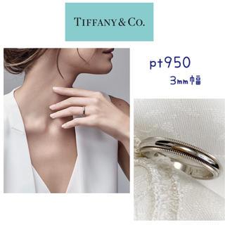 Tiffany & Co. - ティファニー pt950 ミルグレインバンドリング  8.5号