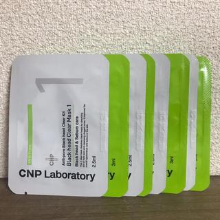 チャアンドパク(CNP)のCNP ブラックヘッドクリアキット(パック/フェイスマスク)