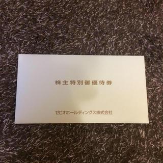 最新!!ゼビオ 株主優待 5セット