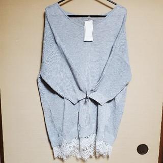 大きいサイズ 裾レース七分袖ニットチュニック(チュニック)
