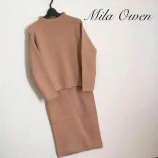 Mila Owen - ミラオーウェン ニット セットアップ