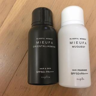 ナプラ(NAPUR)のナプラ ミーファ ミュゲ、オリエンタルジャスミン2本セット(日焼け止め/サンオイル)