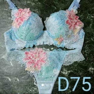 ワコール(Wacoal)のサルート☆店舗限定☆  08G  D75 & ソングM(ブラ&ショーツセット)