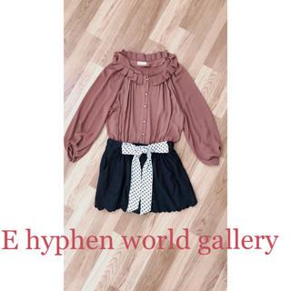E hyphen world gallery - オールインワンワンピース