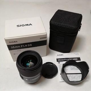 シグマ(SIGMA)の(コメット113さま専用)SIGMA 35mm F1.4 DG Art ニコン用(レンズ(単焦点))