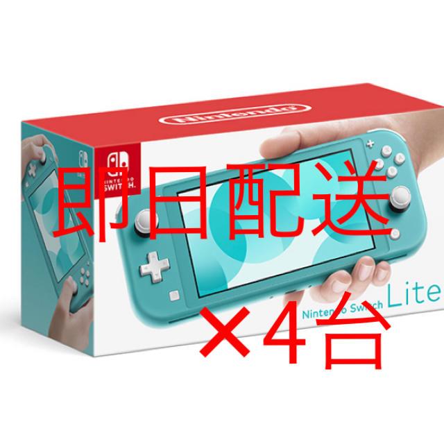 Nintendo Switch(ニンテンドースイッチ)のNintendo Switch Lite ターコイズ 4台 スイッチ ライト エンタメ/ホビーのゲームソフト/ゲーム機本体(家庭用ゲーム機本体)の商品写真