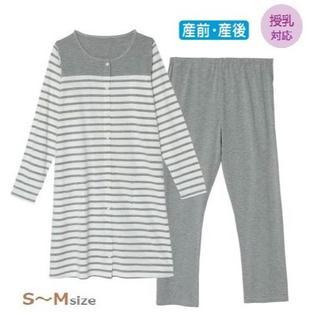 918★新品未使用【たまひよ】S~Mサイズ 着心地やわらかマタニティパジャマ