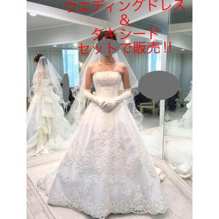 ウエディングドレス  タキシード セット(ウェディングドレス)