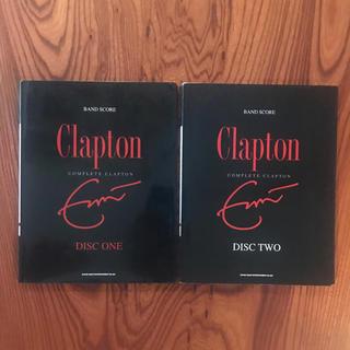 裁断済み 2冊セット エリック・クラプトン ライフタイム・ベスト バンドスコア(ポピュラー)