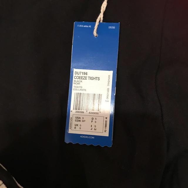 adidas(アディダス)のadidasパンツ レディースのパンツ(カジュアルパンツ)の商品写真