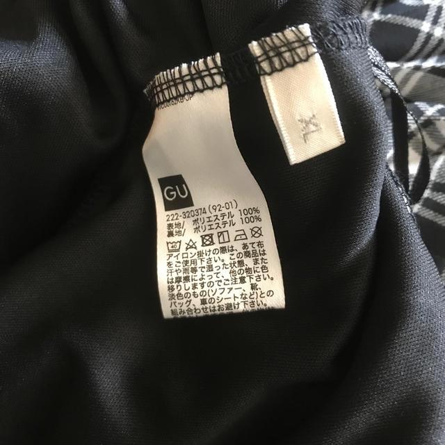 GU(ジーユー)のGU スカート (未使用品) レディースのスカート(ロングスカート)の商品写真