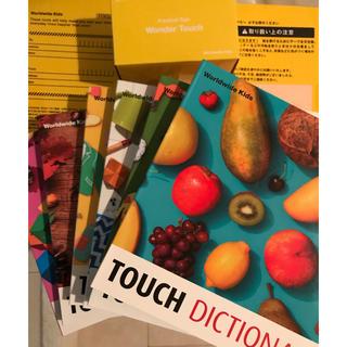 フォニックス  辞書6冊とペンセット