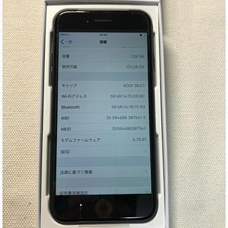 Apple - 新品未使用品 iPhone 7 Black 128 GB SIMフリー