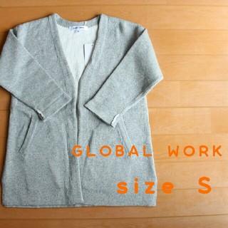 GLOBAL WORK - ☆新品未使用☆GLOBAL WORK ガウンカーデ(サイズS)