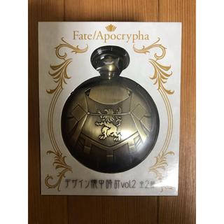 タイトー(TAITO)のFate/Apocrypha デザイン懐中時計 vol.2(その他)