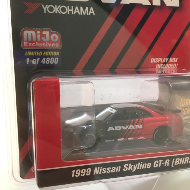 日産(ニッサン)のジョニーライトニング 1/64 アドバン スカイラインGT-R (BNR34) エンタメ/ホビーのおもちゃ/ぬいぐるみ(ミニカー)の商品写真