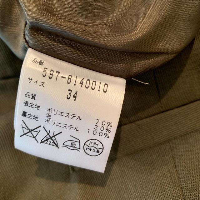 Demi-Luxe BEAMS(デミルクスビームス)のmamemamさま☆3点おまとめ レディースのトップス(ニット/セーター)の商品写真