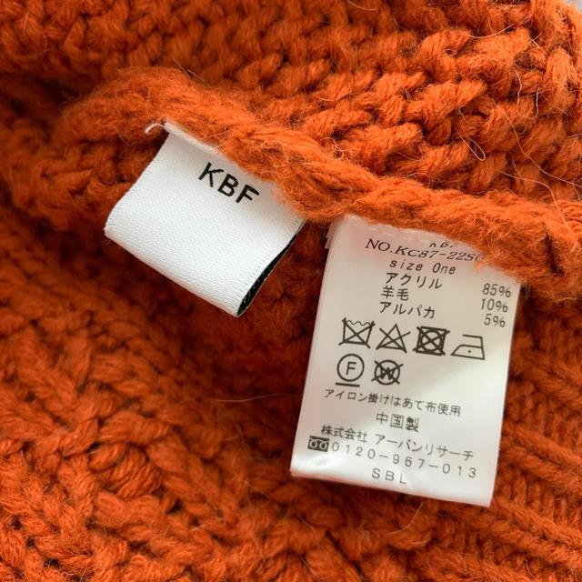 KBF(ケービーエフ)の【値下げ】KBF ボトルネックニット  オレンジ レディースのトップス(ニット/セーター)の商品写真