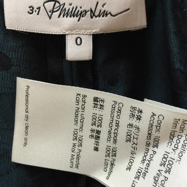 3.1 Phillip Lim(スリーワンフィリップリム)の美品☆3.1phillip lim ショートパンツ サイズ 0 レディースのパンツ(ショートパンツ)の商品写真