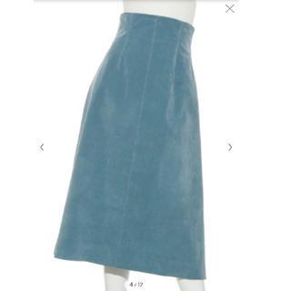 FRAY I.D ヌバック台形スカート