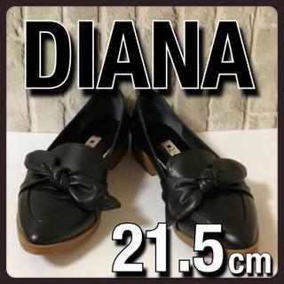 DIANA - 美品 DIANA ダイアナ レザー ローファー シューズ ブラック 21.5cm