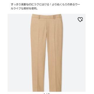 アンクルパンツ(S)秋冬用(クロップドパンツ)
