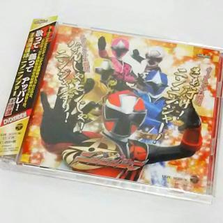 コロンビア(Columbia)のおまけ付き 手裏剣戦隊ニンニンジャー 主題歌シングル DVD付き限定盤 帯びあり(キッズ/ファミリー)