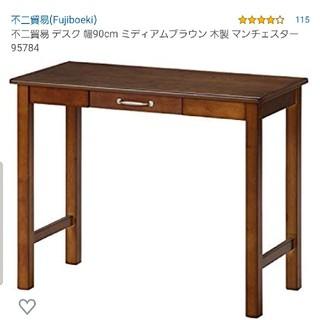 デスク(ローテーブル)