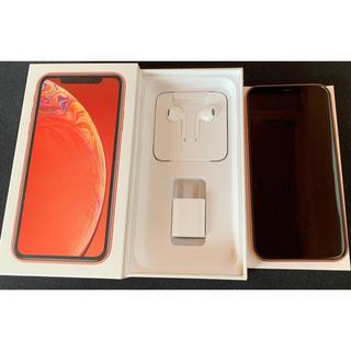 iPhone - 中古 ドコモ iPhoneXR 128GB コーラル SIMロック解除 送料無料