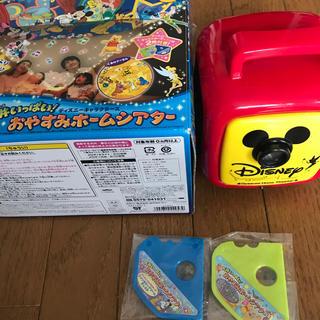 Takara Tomy - おやすみホームシアター ディズニー
