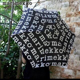 マリメッコ(marimekko)のmarimekko 折りたたみ傘 Marilogo(傘)