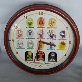 アンパンマン - アンパンマン 🕑時計