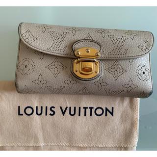 LOUIS VUITTON - ルイヴィトン マヒナ ポルトフォイユ アメリア長財布