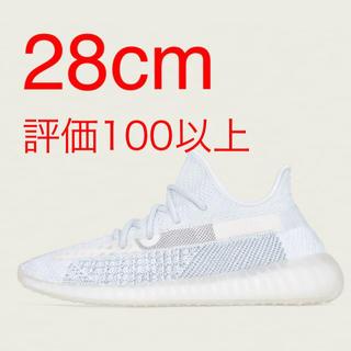 adidas - 28cm yeezy boost 350 v2