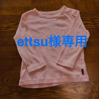 ベルメゾン - 長袖Tシャツ 80cm ベルメゾン