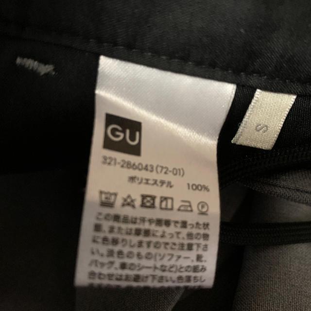 GU(ジーユー)のストレッチパンツ グレー イージーパンツ Sサイズ GU メンズのパンツ(スラックス)の商品写真