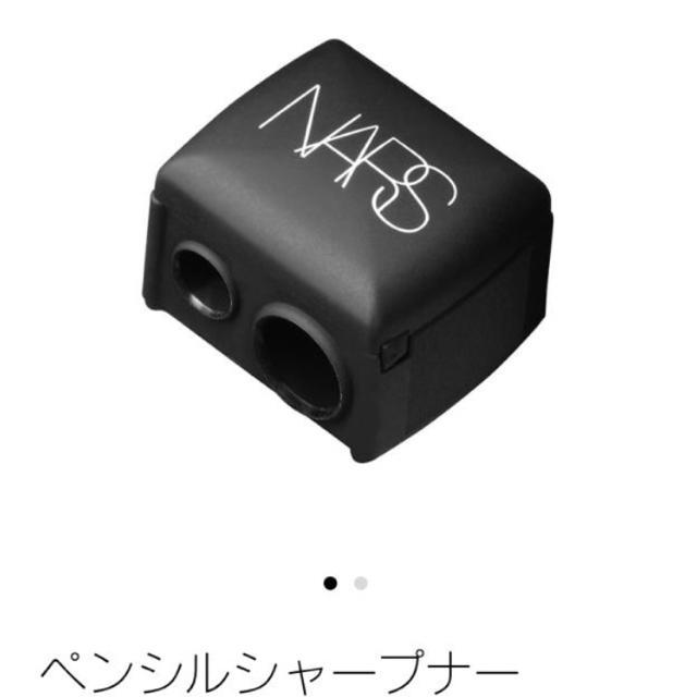NARS(ナーズ)のナーズ リップ アイライン アイブロウ  ペンシル シャープナー 新品未使用 コスメ/美容のベースメイク/化粧品(アイブロウペンシル)の商品写真