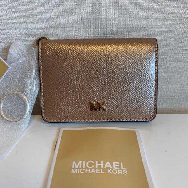 Michael Kors(マイケルコース)の【新品】マイケルコース パスケース ブラウン レディースのファッション小物(名刺入れ/定期入れ)の商品写真