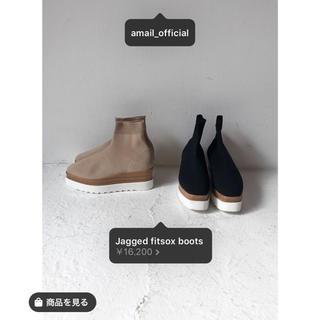 snidel - AMAIL アメイル フィットソックスブーツ 厚底ブーツ スニーカーソールブーツ