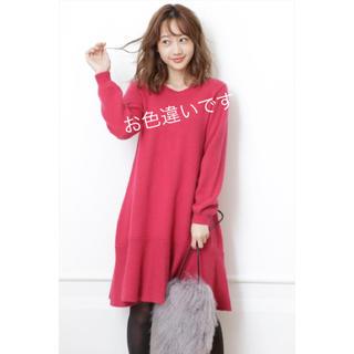 JUSGLITTY - 【限定色✨新品タグ付き】JUSGLITTY☆裾フレアミニワンピース