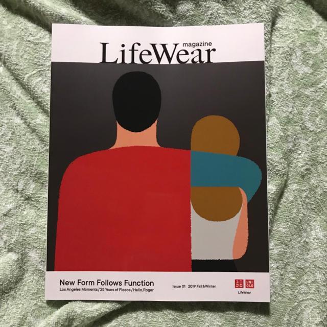 UNIQLO(ユニクロ)のUNIQLO ユニクロ LifeWear magazine 創刊号 カタログ レディースのレディース その他(その他)の商品写真
