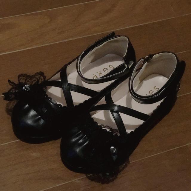 axes femme(アクシーズファム)の❣️axesキッズフォーマルシューズ❣️ キッズ/ベビー/マタニティのキッズ靴/シューズ(15cm~)(フォーマルシューズ)の商品写真