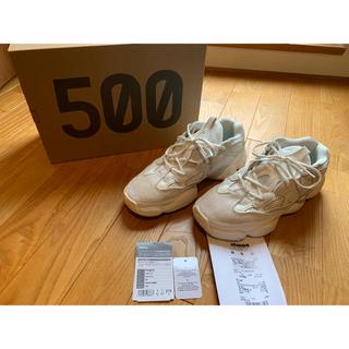 adidas - イージーブースト 500 ホワイトボーン 27.5