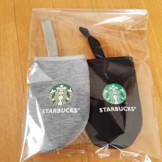 Starbucks Coffee - スターバックス ペットボトルカバー 2個セット 黒灰