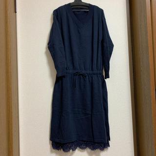リュリュ(RyuRyu)の裾レース Vネックニットワンピース(ロングワンピース/マキシワンピース)