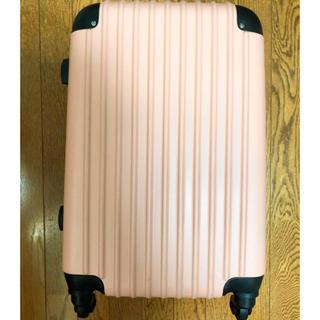 キャリーケース ピンク スーツケース