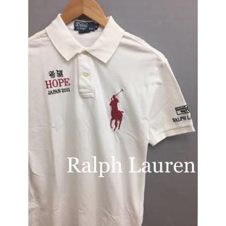 Ralph Lauren - ラルフローレン Ralph Lauren ポロシャツ かの子 HOPE 希望